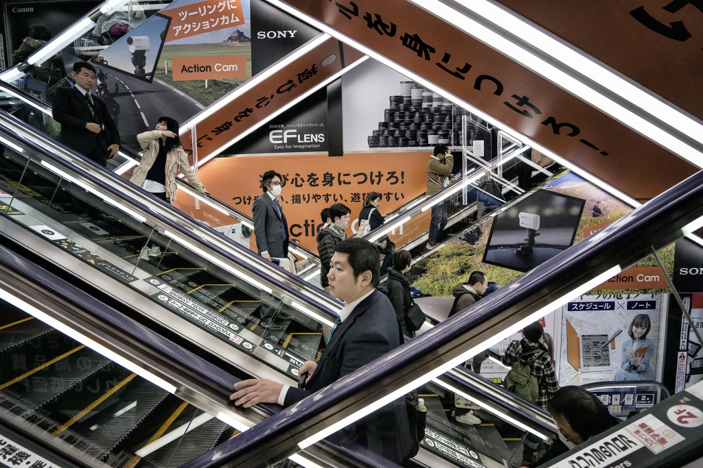 electronic megastore, japan, akihabara, escalators, electronics, camera, electric town, shopping district, manga, computer goods,