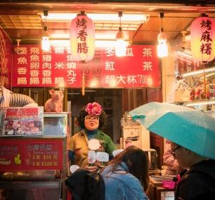 taiwan, taipei, jiufen, street portrait, street photography, northeastern Taiwan, Old Street, vendor